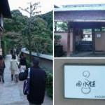京都建築見学会